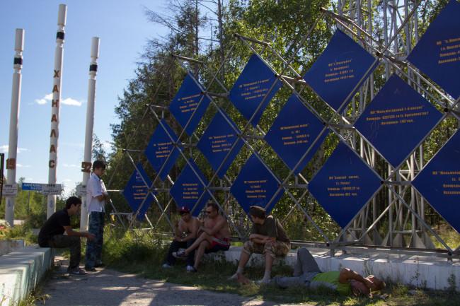 трасса Якутск — Томмот
